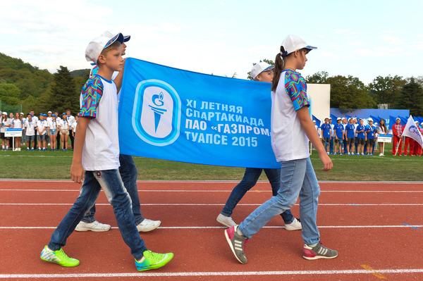 В Краснодарском крае стартовала XIлетняя Спартакиада «Газпрома»