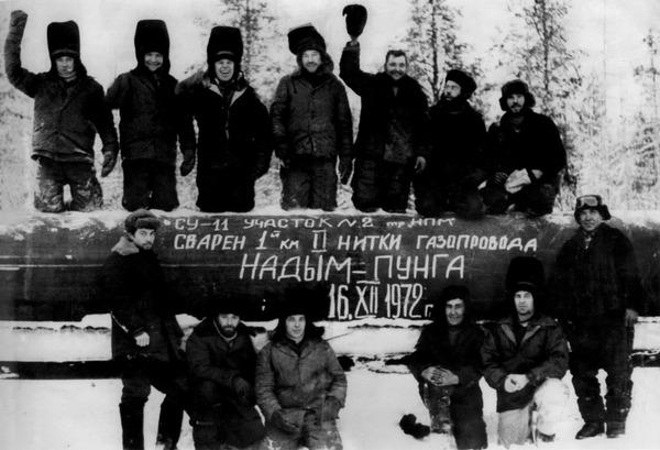 Строители газопровода «Надым— Пунга», 1972г.
