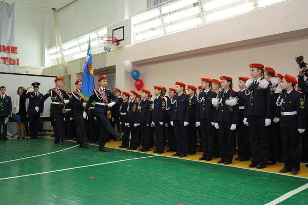 Югорские кадеты приняли присягу
