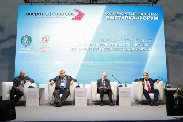 Участники пленарной сессии «Энергоэффективность— драйвер конкурентоспособности экономики»