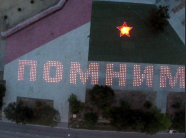 778поминальных свечей впамять опогибших воинах Великой Отечественной войны