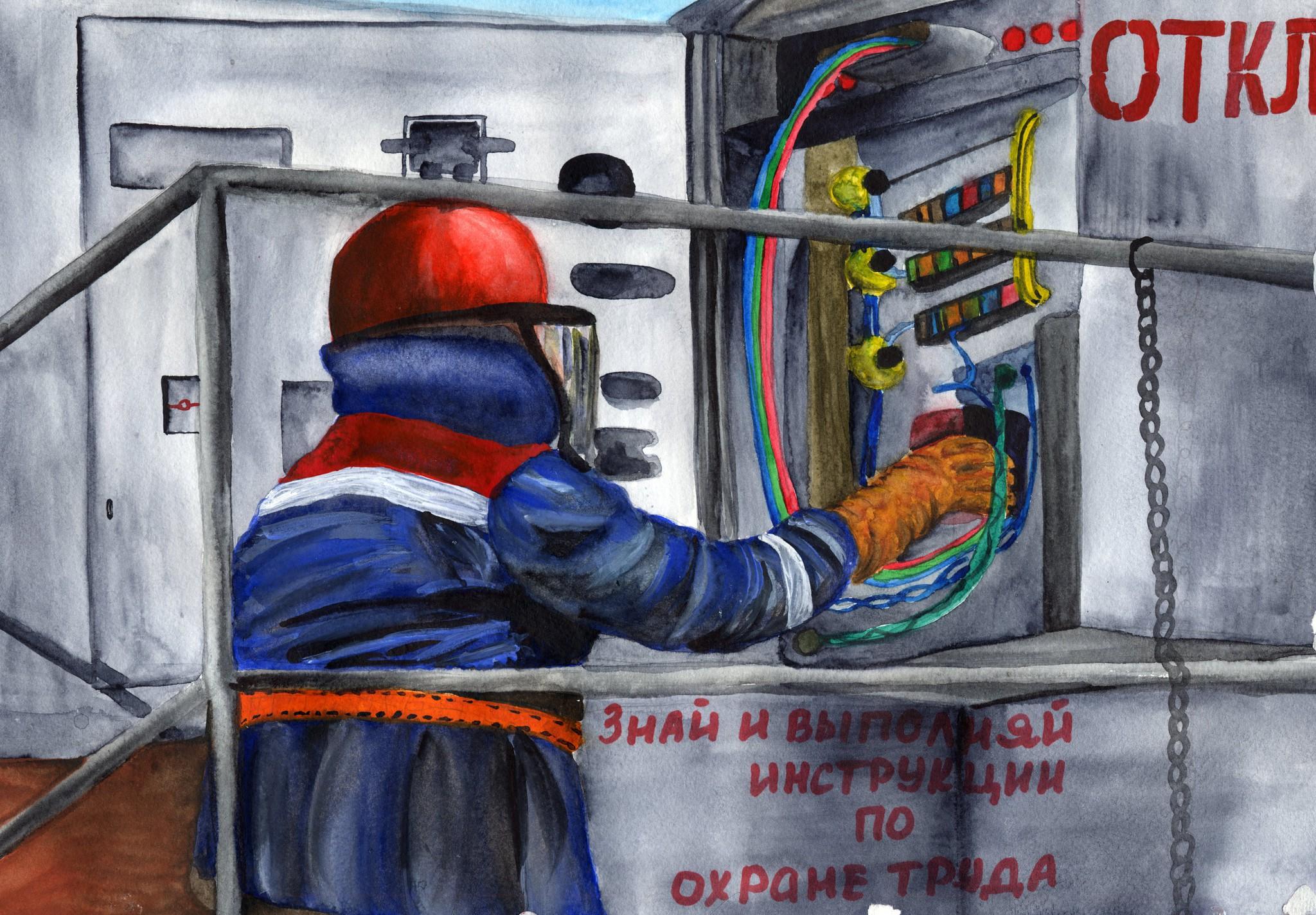 Рисунки с юбилеем газпром