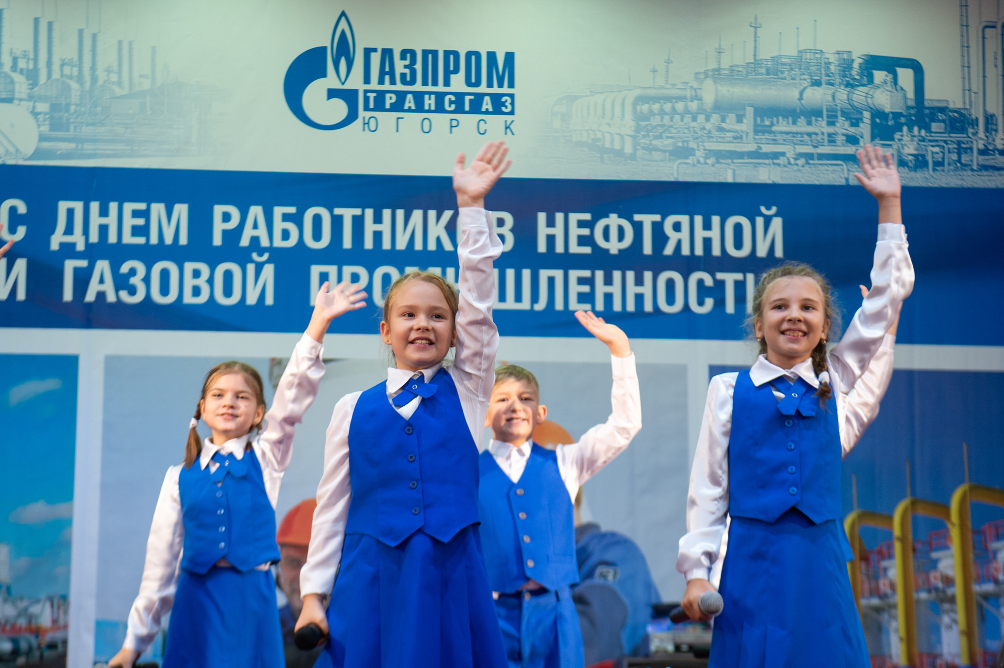 День работников нефтяной и газовой промышленности в ООО