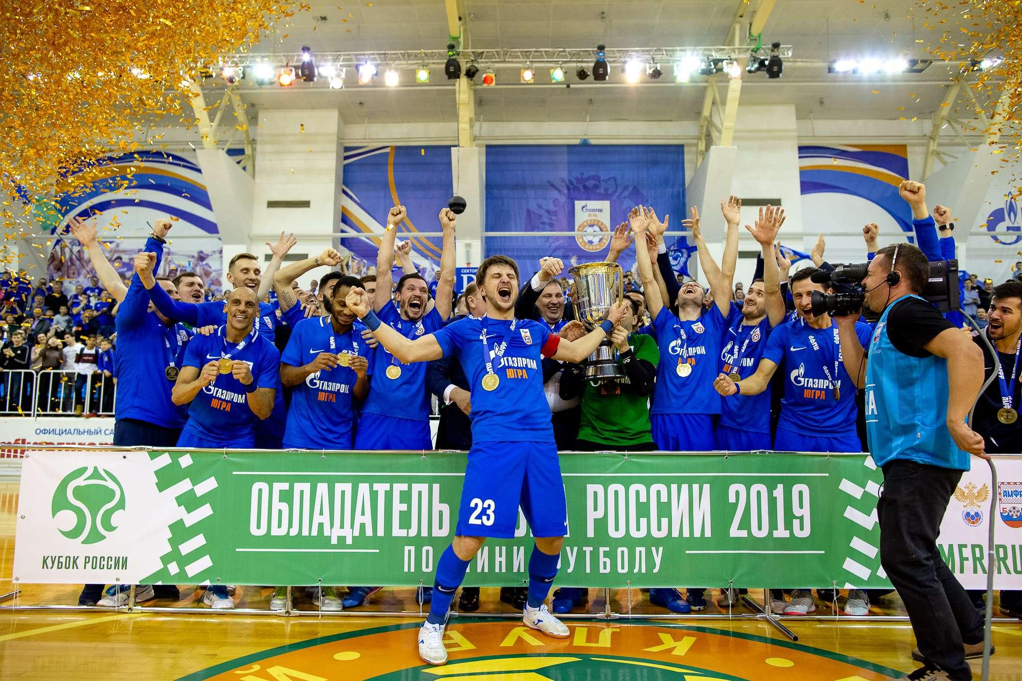 Капитан МФК «Газпром-Югра» Данил Давыдов (в центре) с Кубком России — 2018/2019