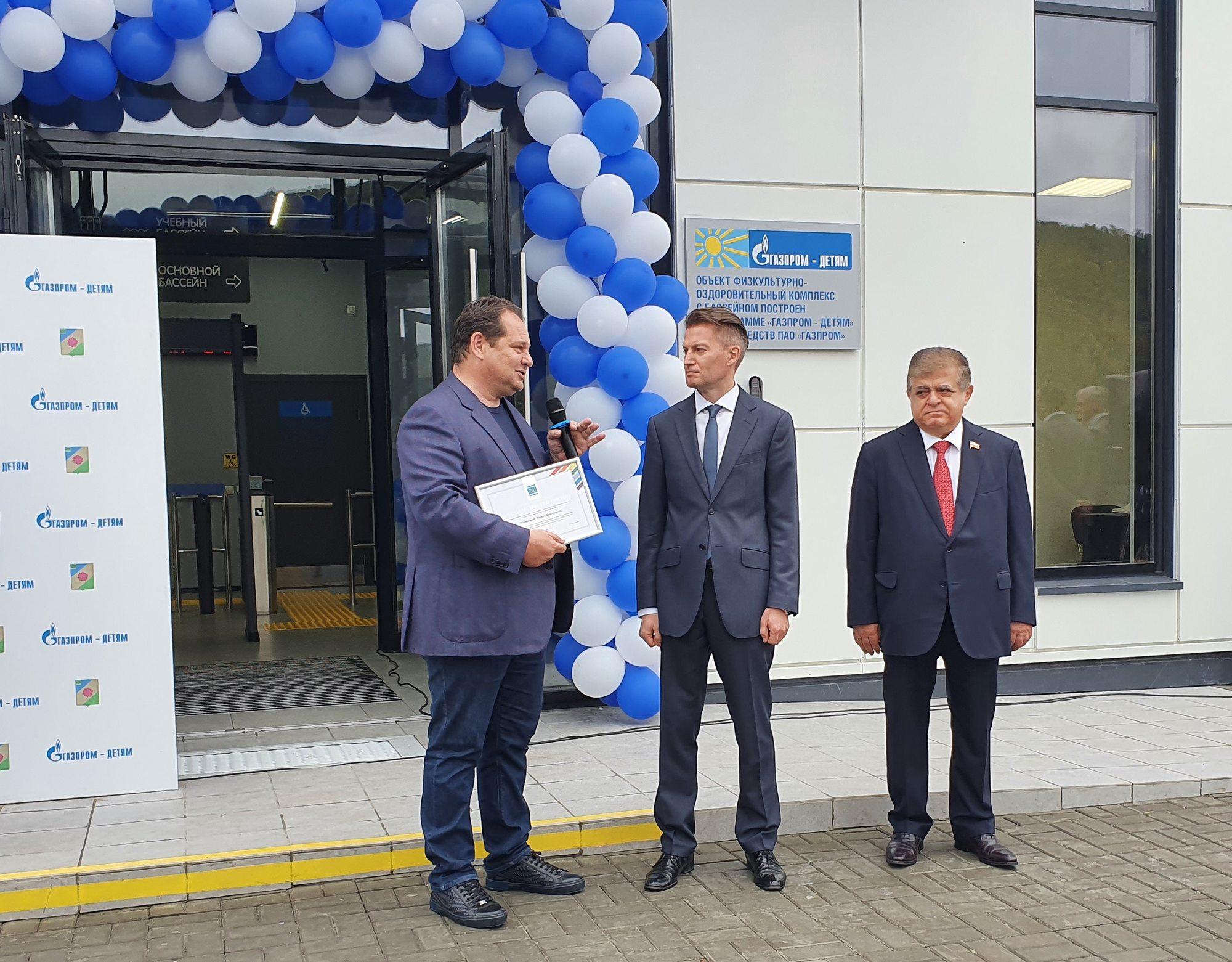 В Облучье Еврейской АО открылся новый ФОК с бассейном, построенный по программе «Газпром — детям»