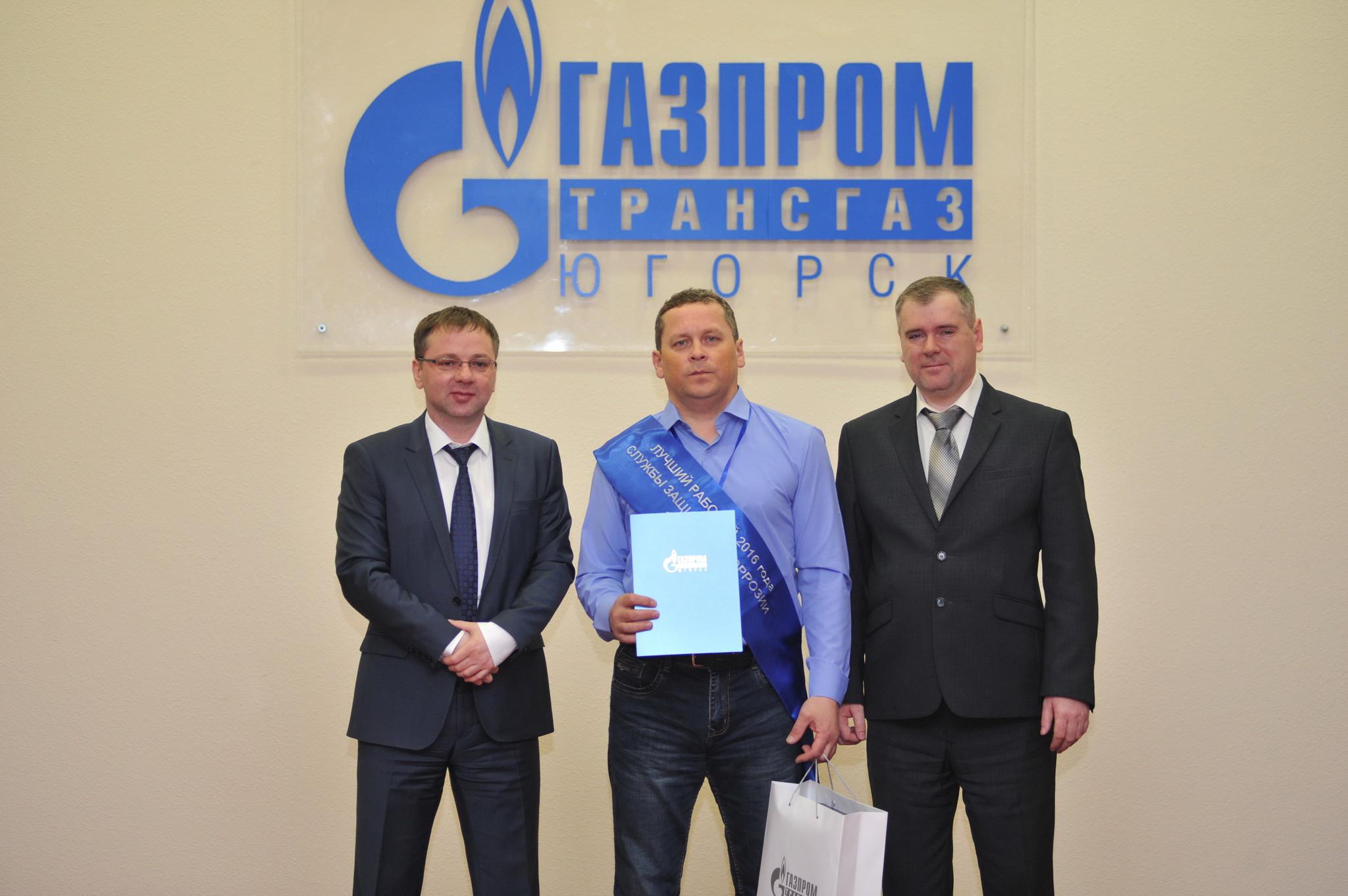 Газпром конкурс лучший по профессии